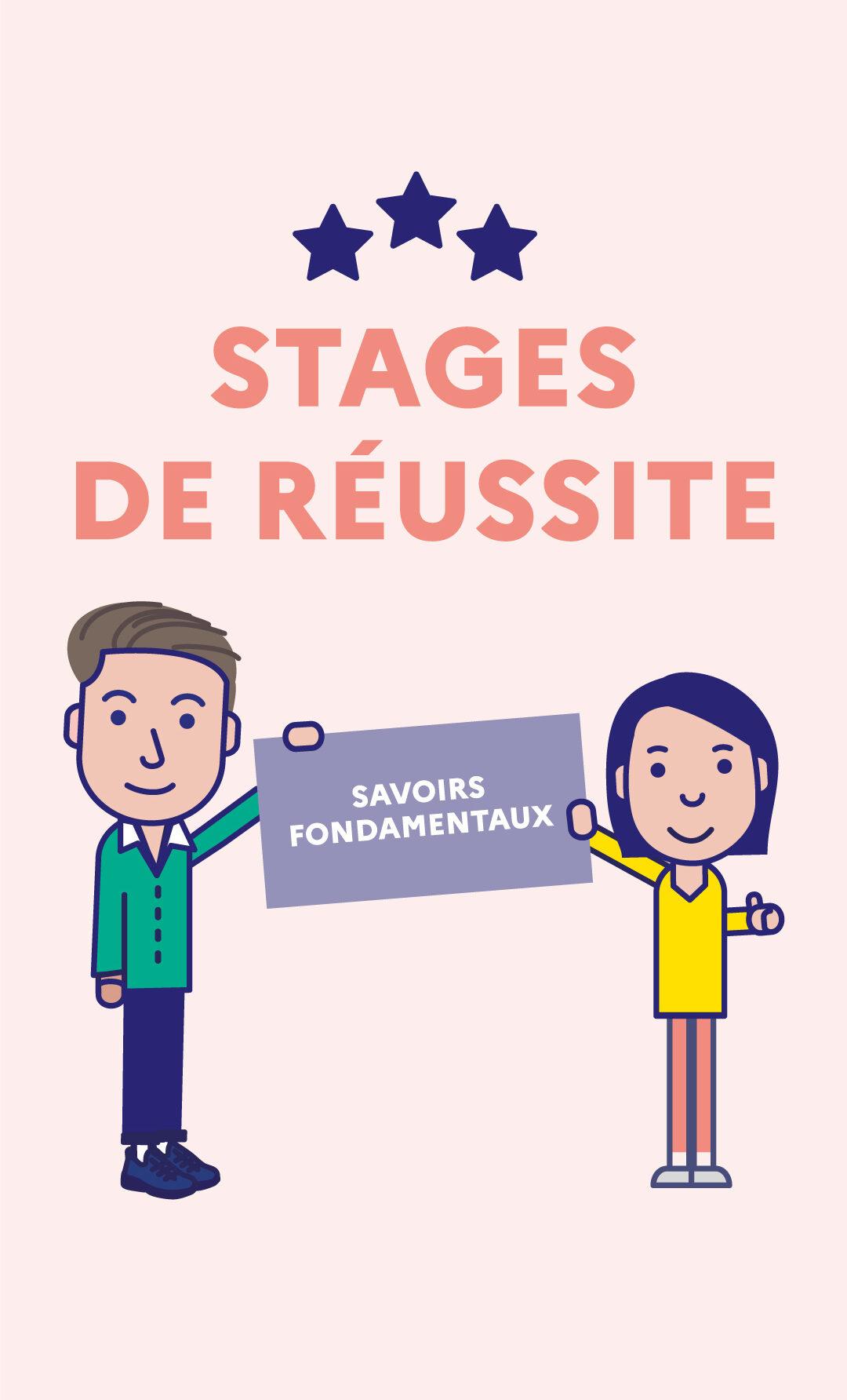 stages-de-r-ussite-16641.jpg
